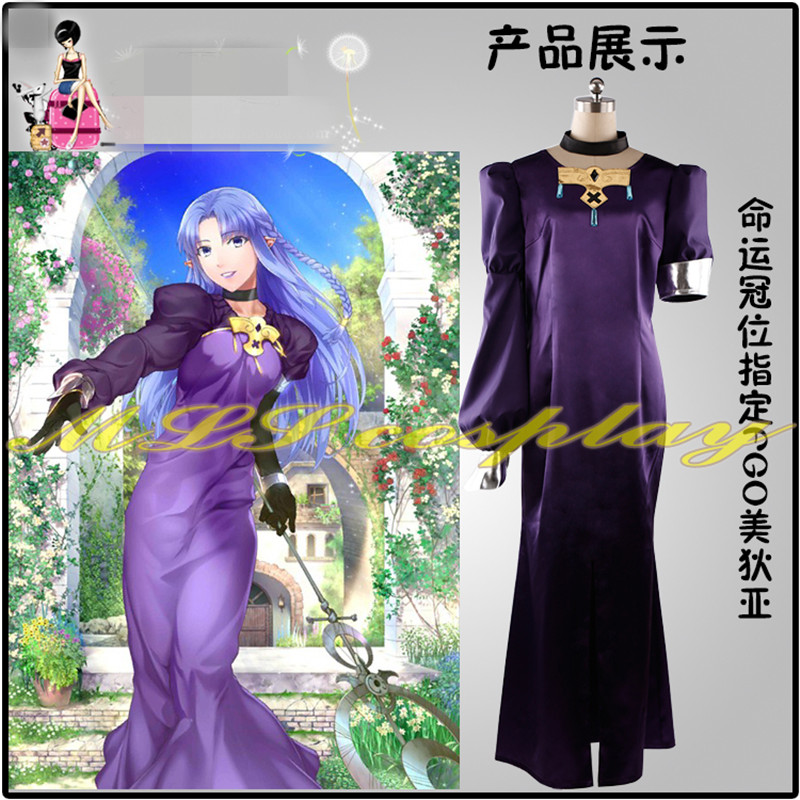 Anime! Fate/Grand Order Medea Purple Dress Cosplay Costume Custom-made Size For Women 2018 Hot New Free Shipping