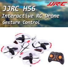 Quadrocopter RC H56 التحكم