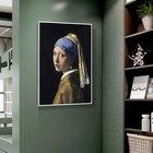 Johannes Vermeer s t...