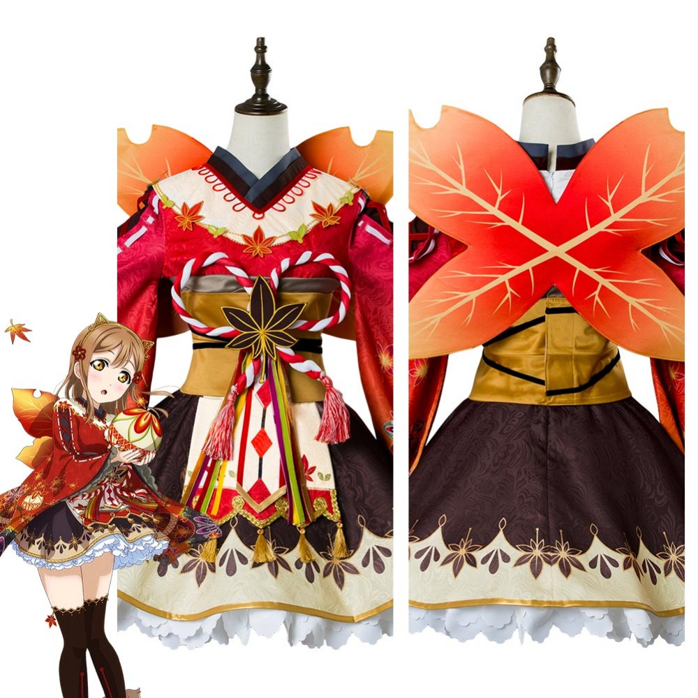 Love Live Cosplay Hanamaru Kunikida Cosplay Costume Aqours Maple Leafs Ver Kimono Halloween Cosplay Costume