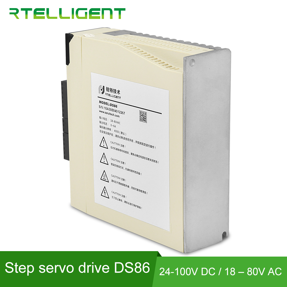 Rtelligent Nema34 DS86 Closed Loop Motor Driver Servo Driver Advanced Digital Display 24 100VDC or 18 80VAC for Carving Machine-in Motor Driver from Home Improvement