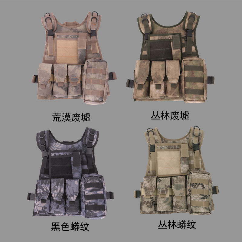 Outdoor multi - functional amphibious module vest system tactical vest CS field protection equipment vest( helmet hornbills law enforcement tactical swat vest army fans outdoor vest game vest cs field vest