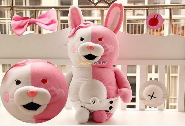 Fancytrader 28\'\' 70cm 2 pcs Giant Stuffed Cute Plush Monokuma and Monomi, Free Shipping FT50353 (6)