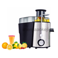 1pc Stainless Steel Multifunctional Household Juicer Large Capacity Fruit Juice Separation Food Machine 15001 18000R/min 220v