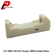 For Miller ML102 Charger (Version 9.0)18650 charger /mobile Phone power supply to prevent overcharge and overdischarge