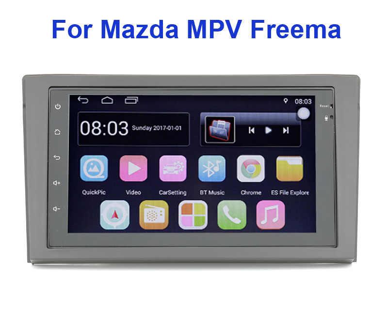 Auto 7 inch Radio Android 2din Speler GPS Navigatie DVR Voor Mazda MPV Freema