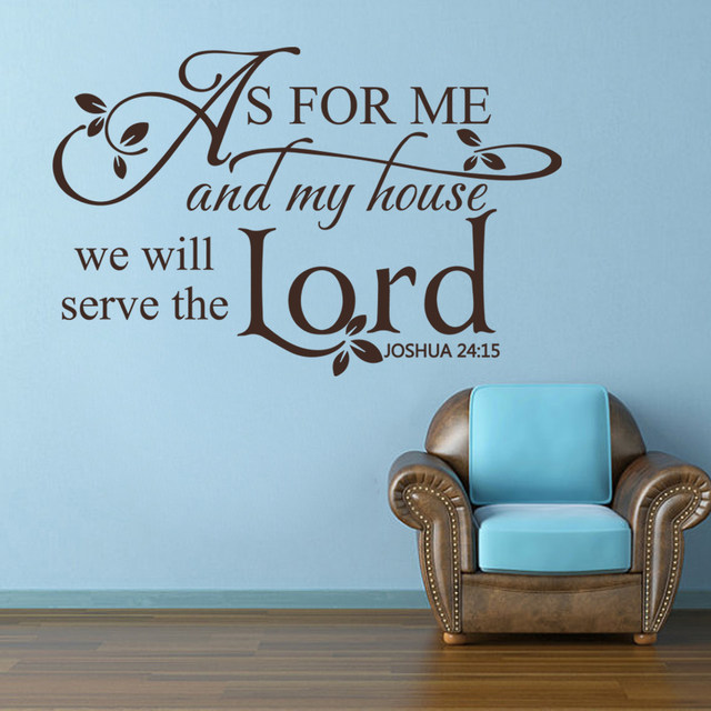 Scripture Wall Decal Vinyl Art AS FOR ME And My House We Will Serve The  Lord   Joshua 24:15 35.6cm X56cm