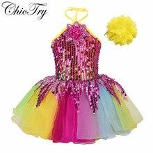 בנות שמלת בלט לילדים בנות ריקוד בגדי ילדים פאייטים תחפושות בלט בנות טוטו ריקוד שלב ביצועים Dancewear