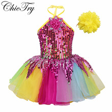 Girls Ballet Dress For Children Girls Dance Clothing Kids Sequins Ballet Costumes Girls Tutu Dance Stage Performance Dancewear