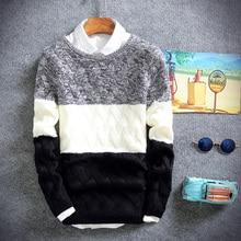 2016 autumn new men hedging Korean Slim plus size sweater popular youth code M, L, XL, XXL