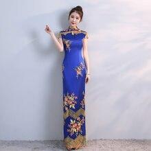 c6dc2d4cf Novo Azul Chinês Tradicional Vestido de Paetês Bordados Oriental Moderno  Longo Qipao Cheongsam Fino das Mulheres Vestidos de Noi.
