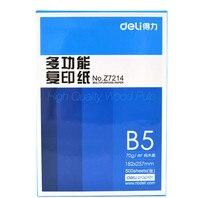 DELI B5 70g Pure Wood Pulp Printing Paper Copy Paper 500 Sheets