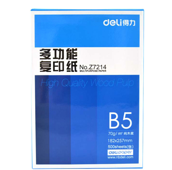 DELI Copy Paper B5 70g Pure Wood Pulp White Office Multifunctional Printing Paper Copy Paper 500sheets/bag Office Paper Supplies