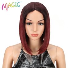 MAGIC Hair African American Short Wigs Synthetic Lace Wigs F