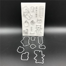 Bear Metal Cutting Dies Stencils for DIY Scrapbook/photo album Decorative Embossing DIY Paper Cards Making Proje A567
