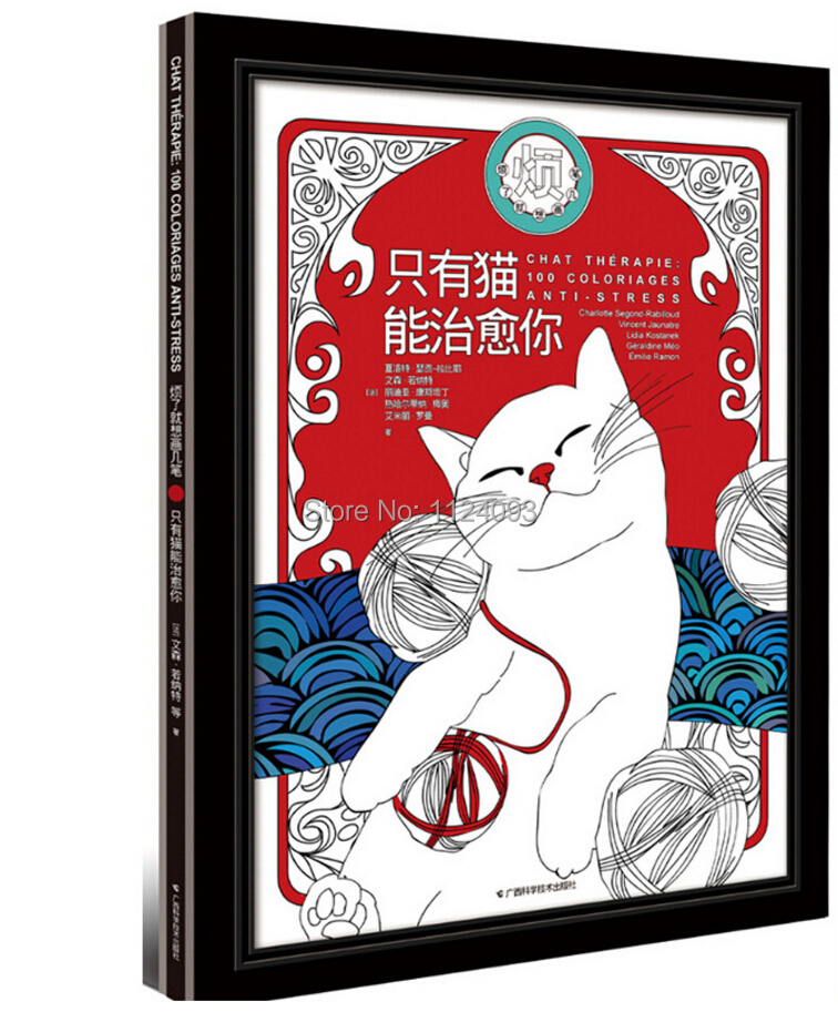 Coloring Therapy For Adults Online : Online buy wholesale art therapy books from china