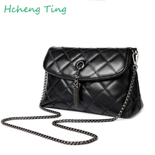 Women Messenger Bags Quilted Leather Women Bag Chain Crossbody Handbags Women's Hand Bag Brand Shoulder Bag Lady