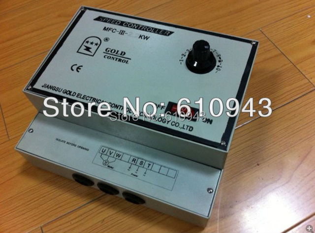 MFC-III-3KW  Fan Switch, Speed Regulation, Three phase speed controller AC 380V Iron sheet 1pcs bs230b button switch is 380 v three phase retainer