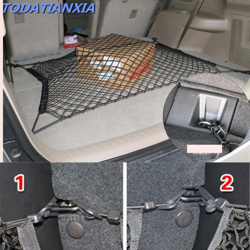 Bagages de voiture De Coffre sac De Rangement auto Organisateur Titulaire POUR Dacia duster logan sandero stepway lodgy mcv 2 Renault Megane