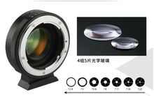 Amopofo 2018 New NF-M43X 0.71x Focal Reducer Adapter Turbo for Nikon F Lens to M43 Camera