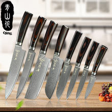 Qing VG10 Damascus Steel Knife High Quality Kitchen Knives Color Wood Handle 73 Layers Of Cooking Tool