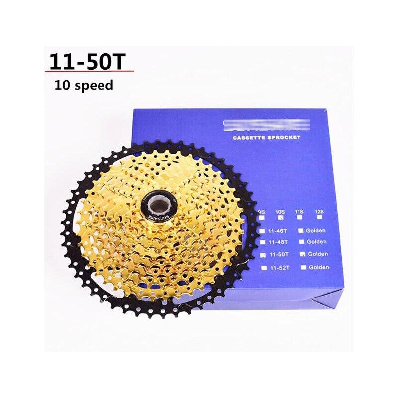 Roue libre vélo roue libre 10 vitesses 11-50 T Cassette couleur or VTT pignon roue libre vtt rouage 50 T
