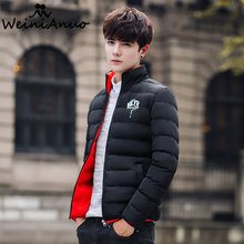 WEINIANUO Winter Jackets Men's 2017 Cotton Padded Warm Coats Top Quality Stand Collar Mens Parkas Solid Coats Winter Jackets 291