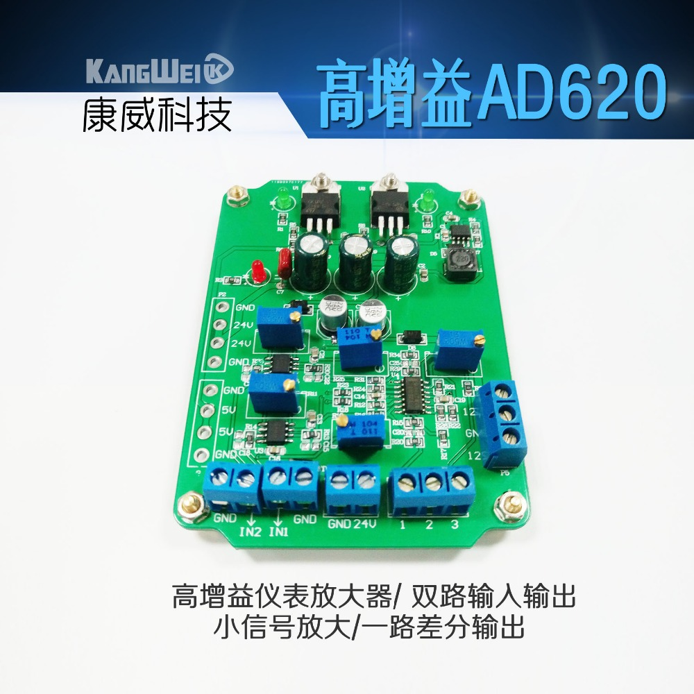 High Gain Instrumentation Amplifier AD620 module dual input and output differential output programmable amplifierHigh Gain Instrumentation Amplifier AD620 module dual input and output differential output programmable amplifier