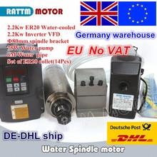 ЕС Бесплатный НДС 2 кВт шпиндель с водяным охлаждением ER20 & 2 кВт инвертор 220 В VFD & 80 мм зажим и водяной насос/трубы и 1 комплект ER20 Цанга