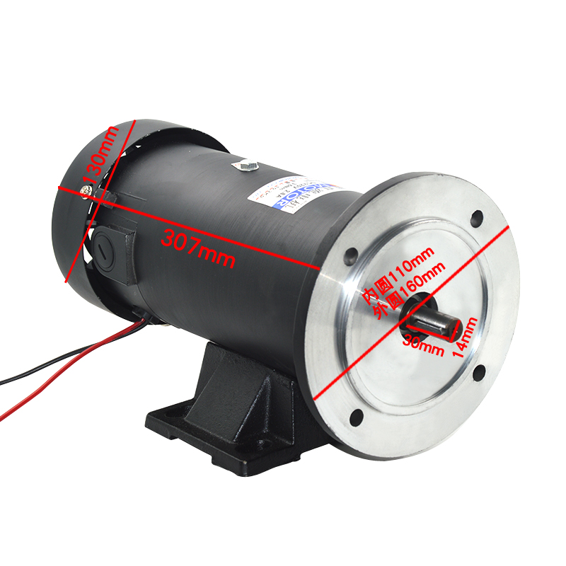 220V permanent magnet DC gear motor 500W worm gear motor speed controllable large torque motor