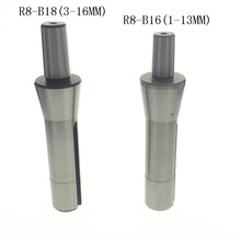 Drill chuck for milling machine Mohs taper shank straight shank R8 shank connecting rod thread shank B16 B18 M12 7/16 7 5 cm single joint straight shank 25mm slide potentiometer b10k