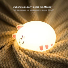 Night light Lamp USB Rechargeable Cartoon Cat LED Animal Stype Silicone Soft Baby Children's Lamp For Children Night light Gift