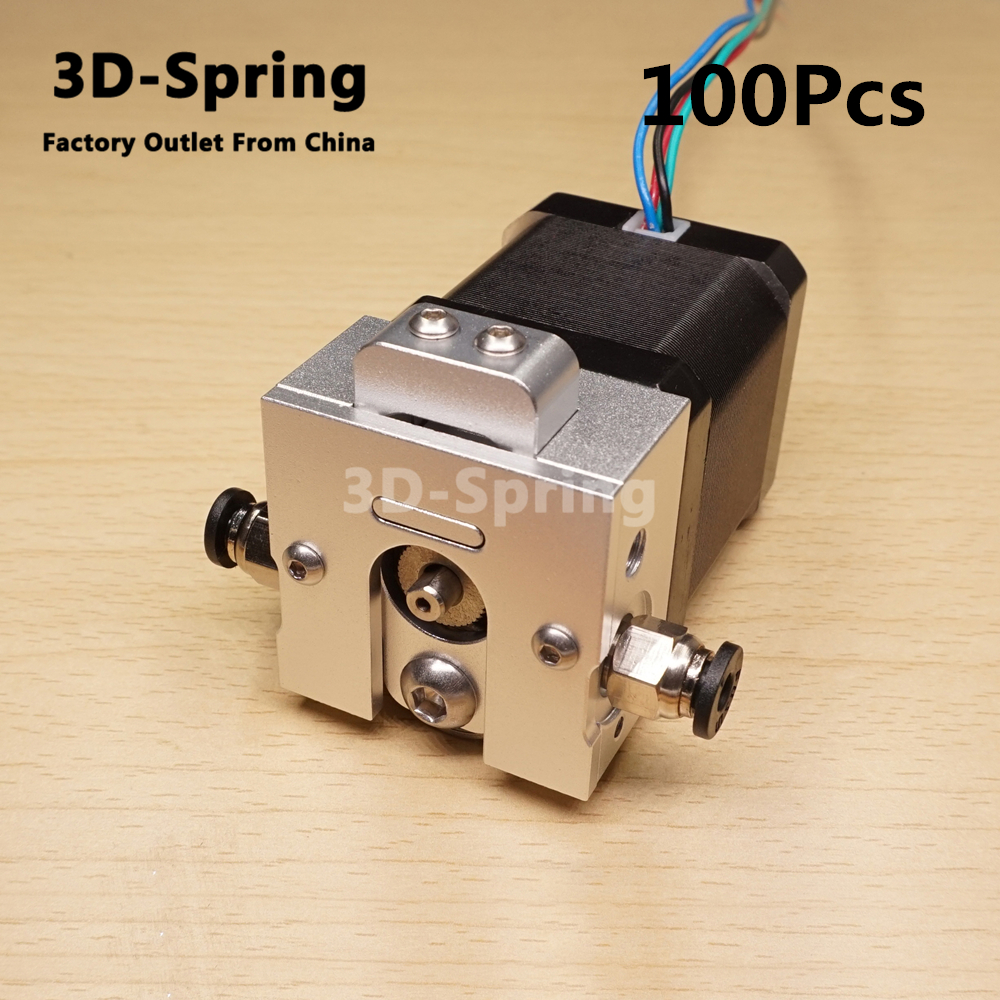100Set Bulldog Extruder For 3D Printer DIY Reprap All-metal For 1.75 3mm Compatible with J-head MK8 Remotely Proximity light bulldog extruder