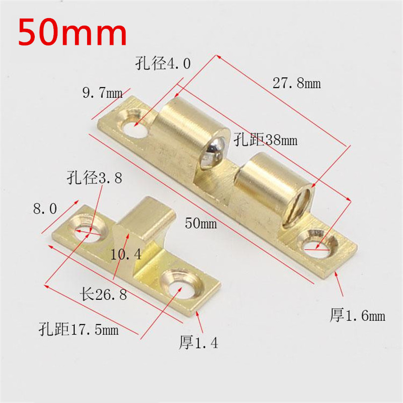 Length 50mm Pure Copper Double Ball Latch Clip Lock Cabinet Door Catches Bronze Color Touch Beads Furniture Hardware Accessories