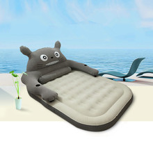 Totoro inflatable bed Air cushion bed Household portable outdoor anti bedsore thickening