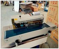 Guaranteed 100% New 220V FR 900 Auto Plastic Bag Food Heat Sealing Machine Packaging Machine +horizontal sealing+date printing