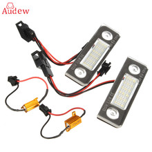 2Pcs License Number Plate Light Lamp 18-LED For Skoda/Octavia/Roomster/5J No Error White 13.5V 7000K