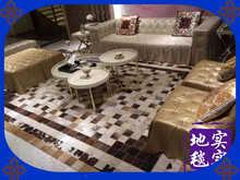free Beauty 100% natural genuine cow leather customized fabric rug