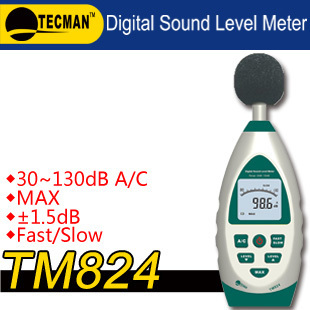 TECMAN TM824 TD824 30~130dB A/C+/- 1.5dB Fas/Slow Function noise meter tester sound level meter measuring instrument