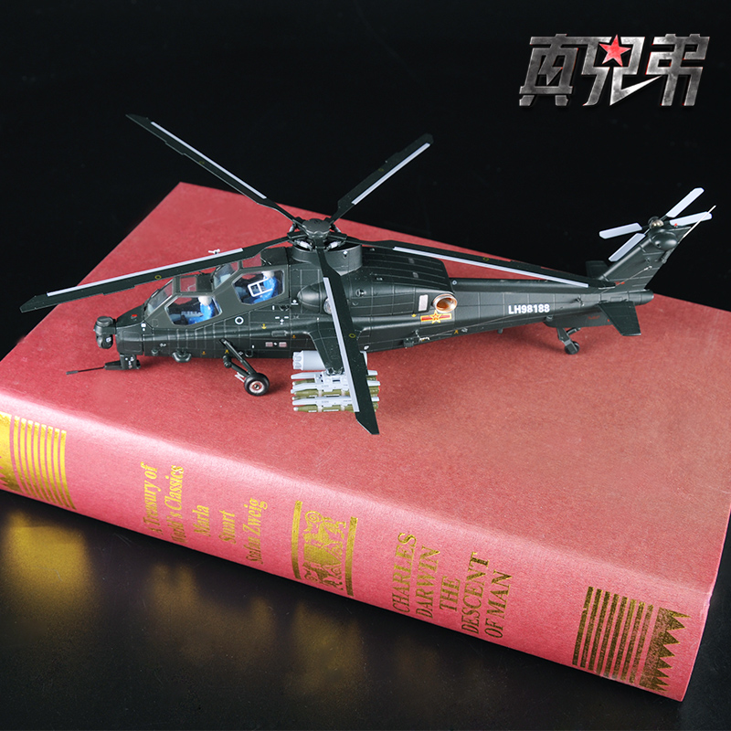 1:60 Wz-10 Alloy Aircraft Model Simulation Helicopter Model 1 60 wz 10 alloy aircraft model simulation helicopter model