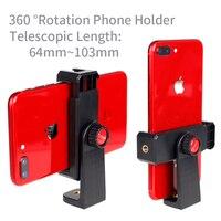 XILETU 360 градусов тренога для смартфонов крепление клип поддержка вертикальной и горизонтальной видеосъемки Для iPhone X samsung One plus Mobile
