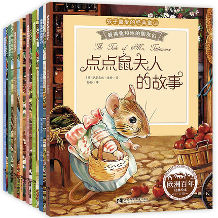 8 Book Rabbit Story Picture Book For Kids Children Early Education Classic Fairy Tale Story Book Extracurricular Reading Book