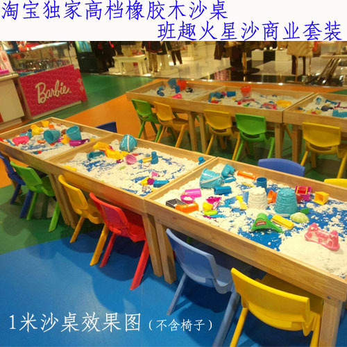 Special wood Mars space suit moon sand table sand table games ...
