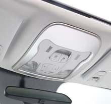 Матовый абажур для переднего чтения автомобиля из АБС пластика