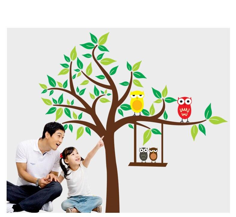 빨 Muraux 사랑스러운 생활 나무 올빼미 스윙 벽 스티커 벽 데칼 이동식 스티커 홈 장식 아이 벽 스티커 침실