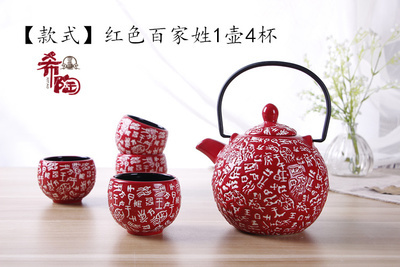 Japanese Style Ceramic Kung Fu Tea Sets Wedding Supplies Cup Teapot Tray Chinese Traditional Red Teapot Suit Newlywed Gift