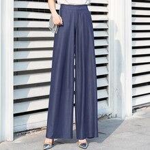Gothic Lebar Elastis Streetwear