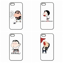 For Apple iPhone 7 Plus For Galaxy Note 7 For Huawei P9 Lite For HTC D 826 lovely Funny Crayon Shinchan Bags Cases
