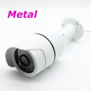 Metal Weatherproof 4MP HD POE IP CCTV Camera Network Security Outdoor IPC XMEye H.265+ H.264 ONVIF