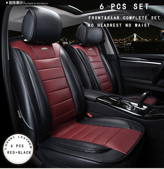 BABAAI Red Brown Beige Orange Luxury Brand Leather Car Seat Cover